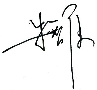 简笔画 手绘 线稿 333_311
