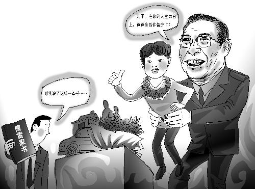 李双江家中缺本《傅雷初中》家书生子丫腳图片