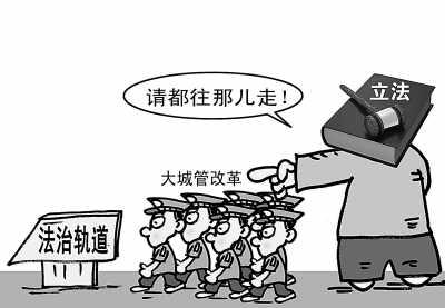 武汉 大城管 法规10天后实施