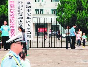 2011年8月,安徽省宣布撤销地级巢湖市,原巢湖市居巢区设立为县级巢湖市,由安徽省直辖,合肥市代管。IC 资料