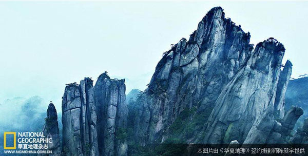 点QQ欣赏江西美景 三清山婺源入选腾讯《画卷
