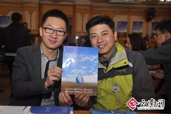 主持人罗智和刘刚 王磊