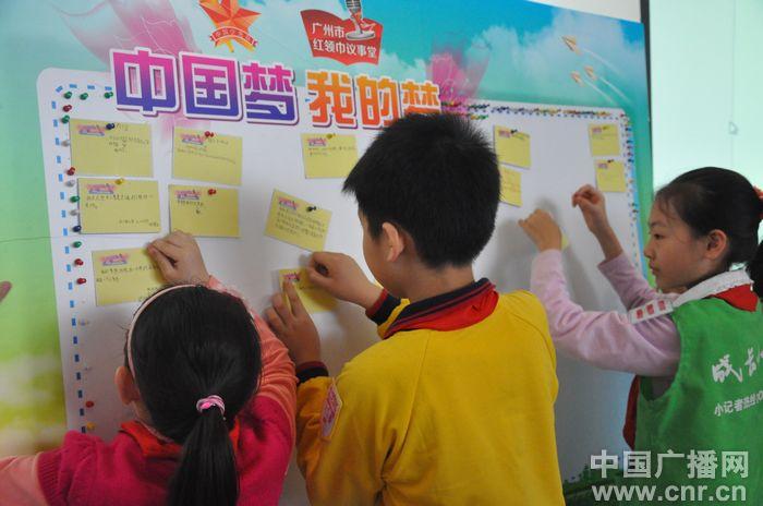 红领巾中国梦图画