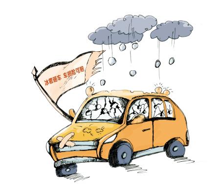 车险不要乱买,新手买4个,老司机买3种险就可以了,别被忽悠了!