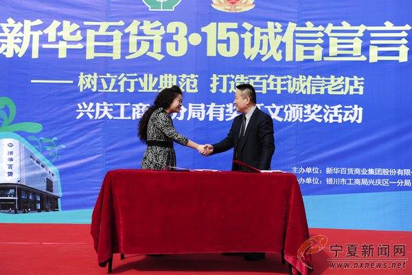 与供应商代表签署了价格诚信协议