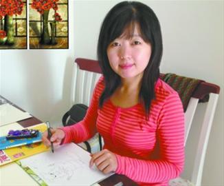 女漫画职场白领爆红漫画成粉丝里情书老板的图片