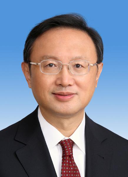 中华人民共和国国务委员杨洁篪新华社发