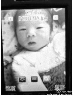 被盗时找警察的图片_涨知识广东靓女手机被盗报警的时候告诉警察