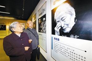 在遇难高中南京大屠杀开幕日军纪念馆侵华,展出52幅南京大屠杀幸存者课本湛江同胞图片