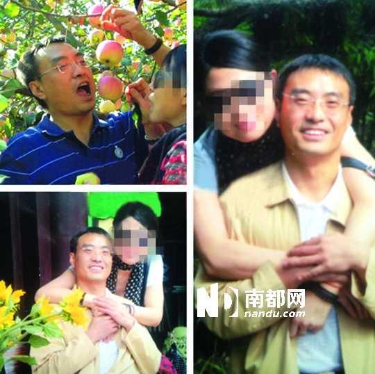 洛阳纠风办一官员被指包养情妇_资讯频道_凤