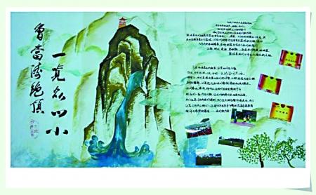 长城画画步骤图片
