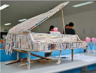 筷子立体构成创意设计