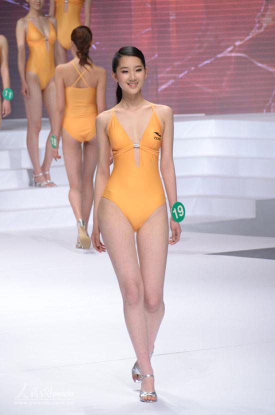 """""""黄金搭档""""第八届中国超级模特大赛总决赛在京举行"""