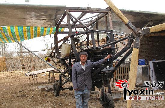 温宿县农民7万元制造飞机下月试飞