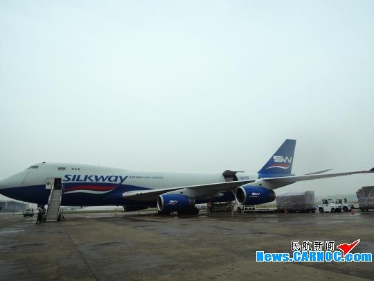 阿塞拜疆航空开通郑州