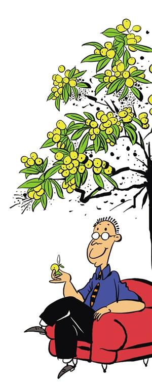动漫 卡通 漫画 设计 矢量 矢量图 素材 头像 300_755 竖版 竖屏