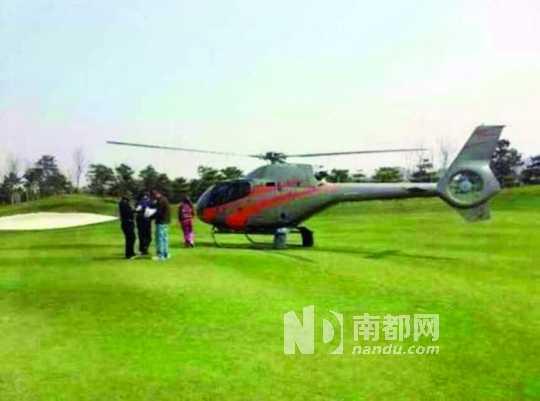 北京北五环一家高尔夫俱乐部也曾爆出有直升飞机降落