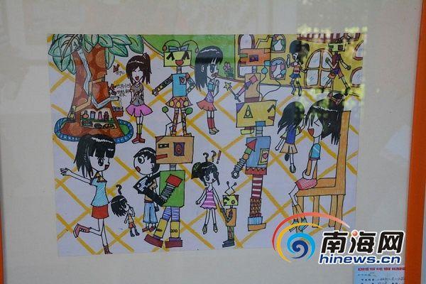 """届""""欢乐杯""""中小学生科学幻想绘画作品展开幕式典礼,于5月31日图片"""