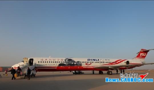 """""""五一""""小长假兰州中川机场航班395架次"""