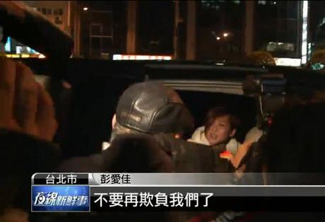 """林益世遭呛神情淡定,彭爱佳则激动说,""""不要再欺负我们了!"""" 图片来自台湾媒体"""