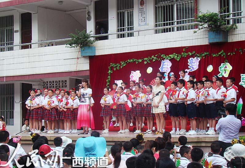 记南宁市中尧路小学分享启梦阅读开放日小学招老师青岛图片