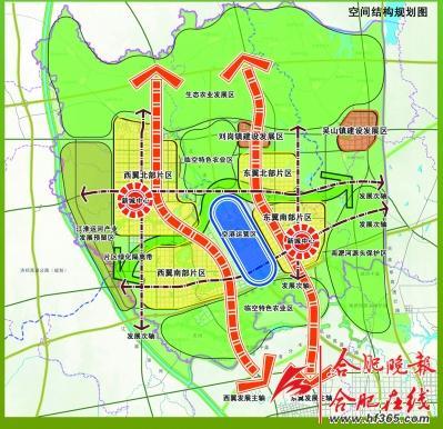空港新城空间结构规划图