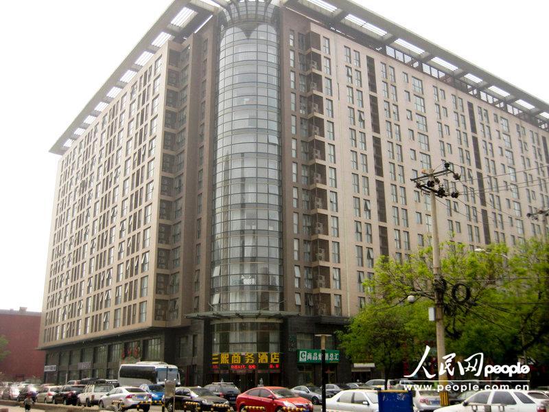 山西煤老板之子持两身份证花1.3亿在京购109电动车着火视频图片