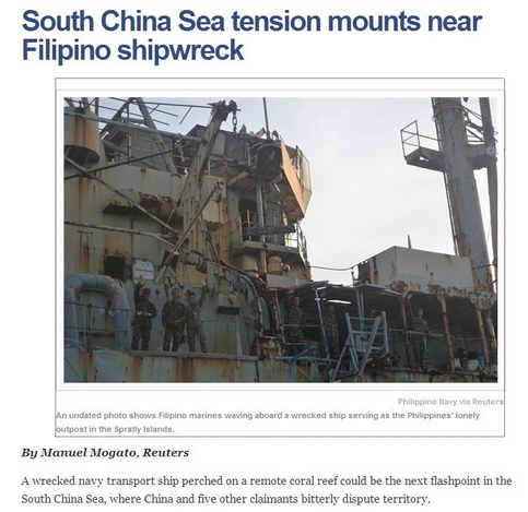 菲律宾称仁爱礁附近17艘中国船均在菲军监视之下