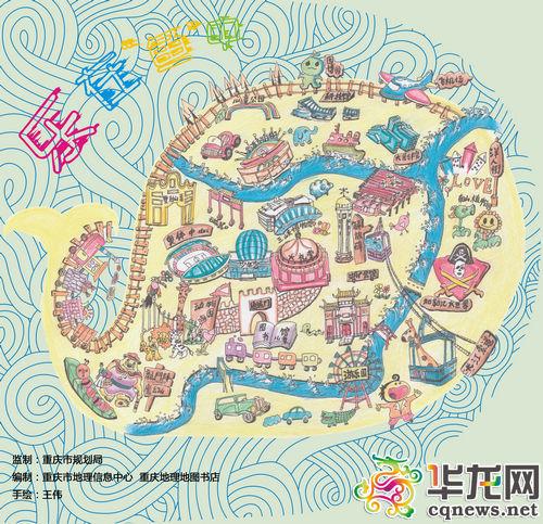 小儿手绘地图_手绘简易世界地图