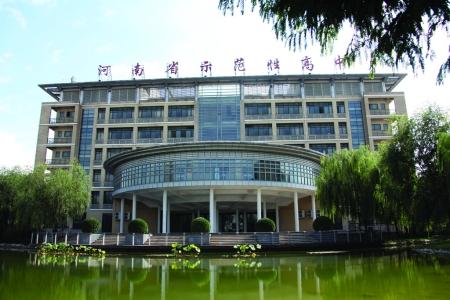 郑州十一中:辉煌六十年惠水高中图片