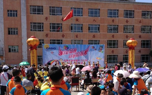 庆六一 乌鲁木齐市第十二小学首届校园文化音乐节展演