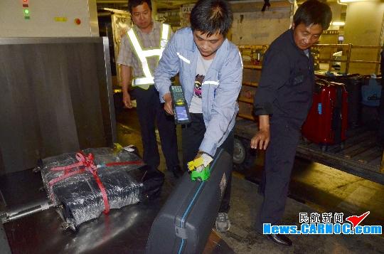 飞机场行李托运流程
