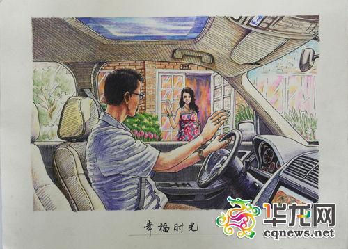 中学漫画美术v中学入狱画漫画讲述老师心路木兰走历程暴图片