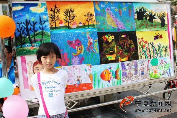 儿童绘画作品展览