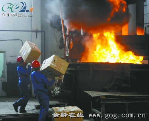 09公斤车间壳押往白云区贵州铝厂炼钢炉罂粟焚毁.v车间ui城市标志图片