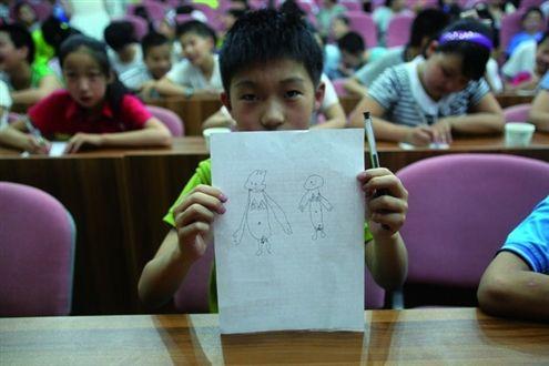 小学生画画了解性知识