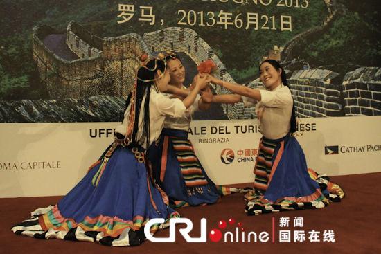 美丽中国之夜 西南少数民族之旅 活动在罗马举行