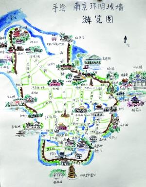 南京明城墙手绘地图