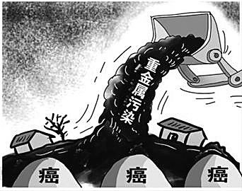 报道称中国1/6耕地重金属污染 修复资金需万亿