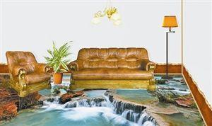 3D手绘让客厅地面成瀑布。
