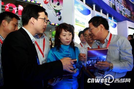 包括陕西新药技术开发中心,西安杨森制药有限公司,陕西文化产业(影视)