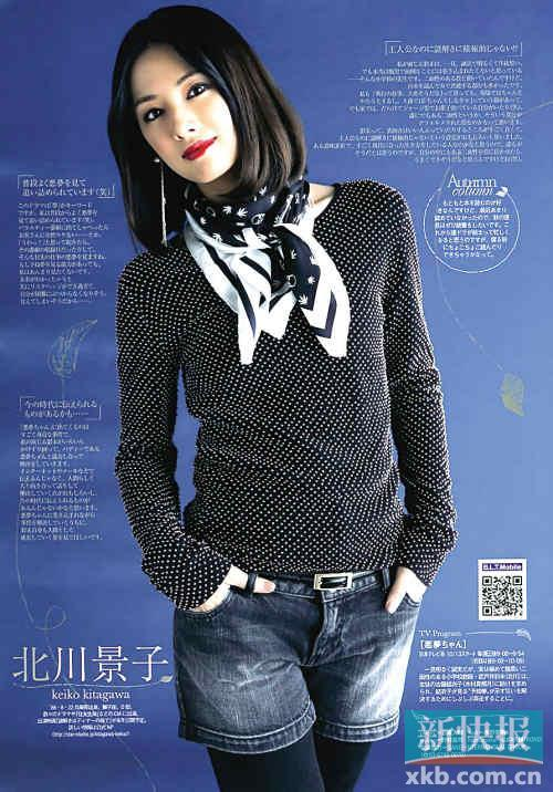北川景子突然转向接拍情色电影 资讯频道