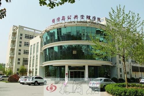 河南大学哲学与公共管理学院-哲学与公共管理学院