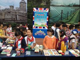 体验跳蚤市场沙坪坝爱心庆六一小学小学捐实验惠安县学生图片