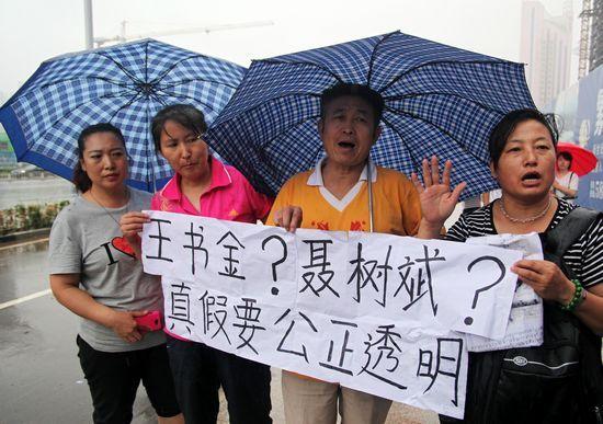 10日上午,河北邯郸中院门前西100米处,一些群众自发前来声援。IC 图
