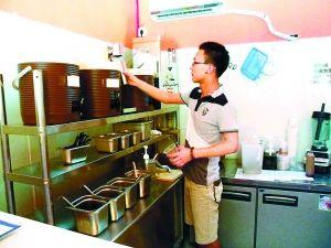 学生借十二万开奶茶店