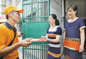 家住海曙区白杨街的竺佳菁同学收到了华东师范图片