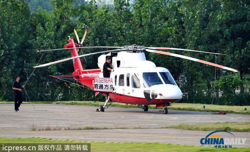 江西庐山观光直升机即将投入运营
