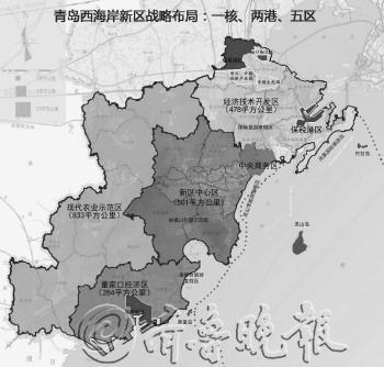 青岛西海岸新区布局规划图