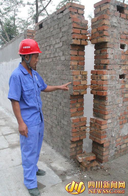 建房子一定要留构造轴